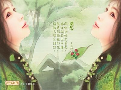 那些年我們背的古詩廢文翻譯大挑戰 Amber Chang