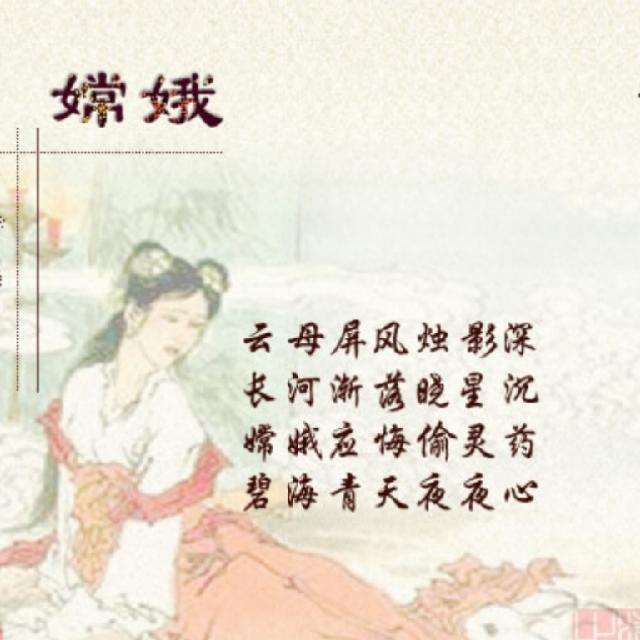 那些年我們背的古詩廢文翻譯大挑戰  陳鴻銘