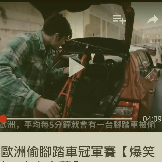 募集:2015年度10大最有趣YOUTUBE影片  Nicole Ho