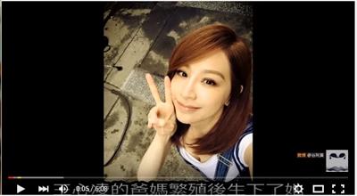 募集:2015年度10大最有趣YOUTUBE影片 妮妮 蔣