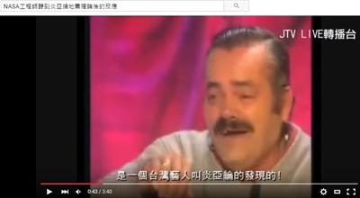 募集:2015年度10大最有趣YOUTUBE影片 鄭翠芳