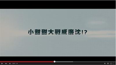 募集:2015年度10大最有趣YOUTUBE影片 妙宜 吳