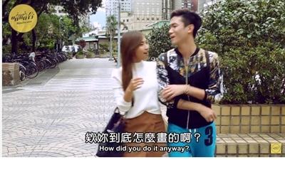 募集:2015年度10大最有趣YOUTUBE影片 建仁 李
