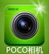 募集:文青必備,相機APP A-bao Wu