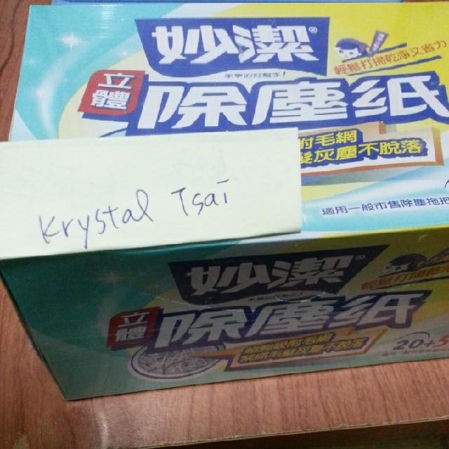秀出你的聖誕交換禮物 KrystalTsai