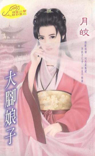 募集:超難忘言情小說名稱 玖壹貳