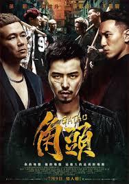 一句話講完電影大挑戰 Yi-Chen Wan