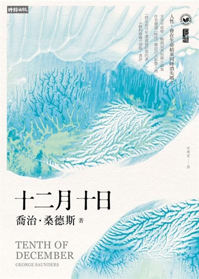 博客來 2015 百大選書,你最想買的是? Peter Yao