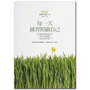 博客來 2015 百大選書,你最想買的是? 敬浩林