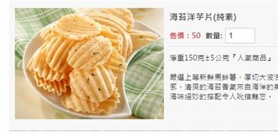 初三吃不停,最ㄙㄨㄚˋ嘴零食大推薦 安琪 黃