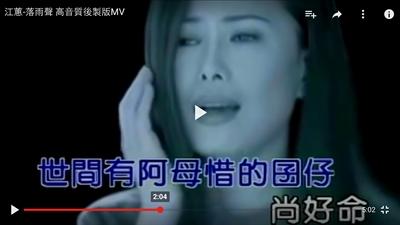 【粉多KTV】秒淚歌詞大募集 慧慧 蘇