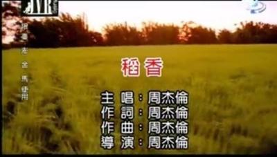 【粉多KTV】秒淚歌詞大募集 敬浩林