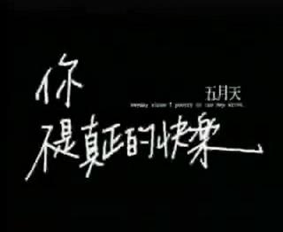 【粉多KTV】秒淚歌詞大募集 Chien-Kai Wang