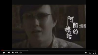 【粉多KTV】秒淚歌詞大募集 淑微 邱