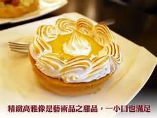 【粉多美食通】夢幻手工甜點大推薦 紘溢 甘