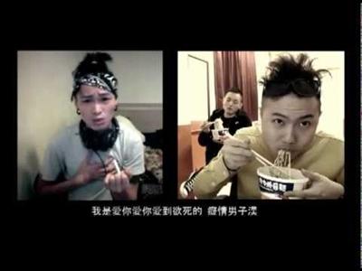 什麼!想不到這麼紅!國中生最愛偶像大募集 Chien-Kai Wang