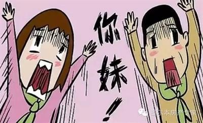 小學生吵架必殺句 陳宇輝