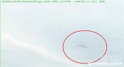 超驚悚 UFO 照片大募集 敬浩林