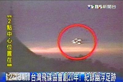 超驚悚 UFO 照片大募集 伊潔 林