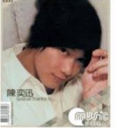 不只十年!我只愛陳奕迅經典歌曲大募集  敬浩林