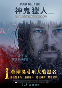 觀看前請服用暈車藥的電影 Hui Ming