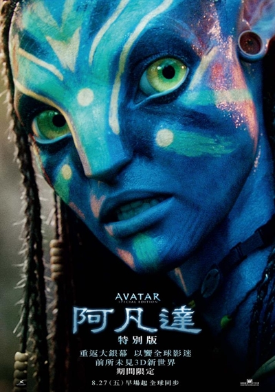 觀看前請服用暈車藥的電影 Amy Xu