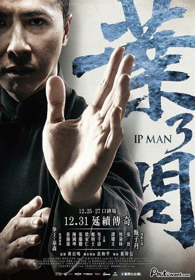 觀看前請服用暈車藥的電影 Chien-Kai Wang