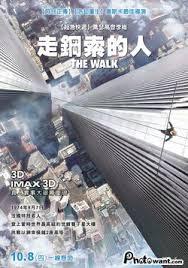 觀看前請服用暈車藥的電影 Michelle Lin