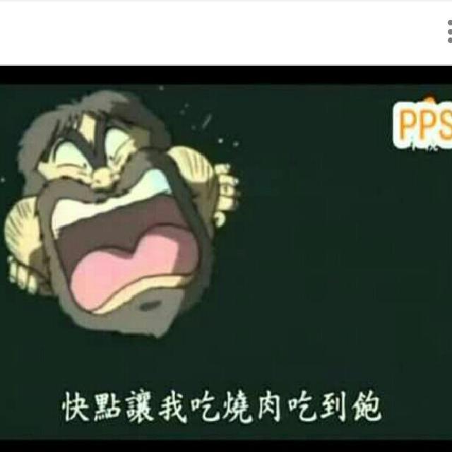 爆大食量爭霸戰!募集:最會吃動漫人物  Hung Bin Sheng