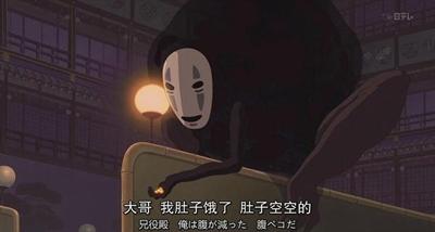 爆大食量爭霸戰!募集:最會吃動漫人物 吳 秋媛