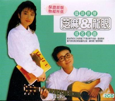 那些逝去最懷念的聲音 Eva Huang