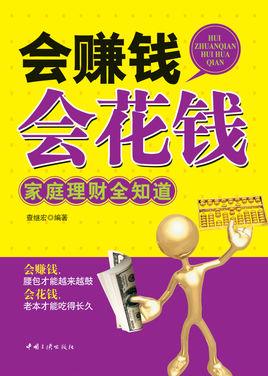 募集:你的職場保命箴言錄 Yu Lin
