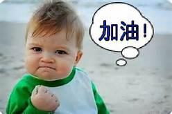 寶寶委屈但寶寶不說,造句大賽 敬浩林