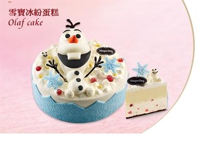 看起来很可爱,很清凉消暑,而且天气很热的时候,很适合吃冰淇淋蛋糕