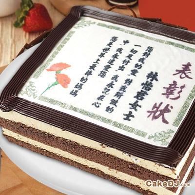 媽咪我愛你!母親節蛋糕推薦 AllanLin