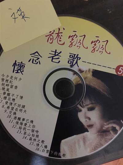 曾經,那些年收過的聲音 Wenying Weng