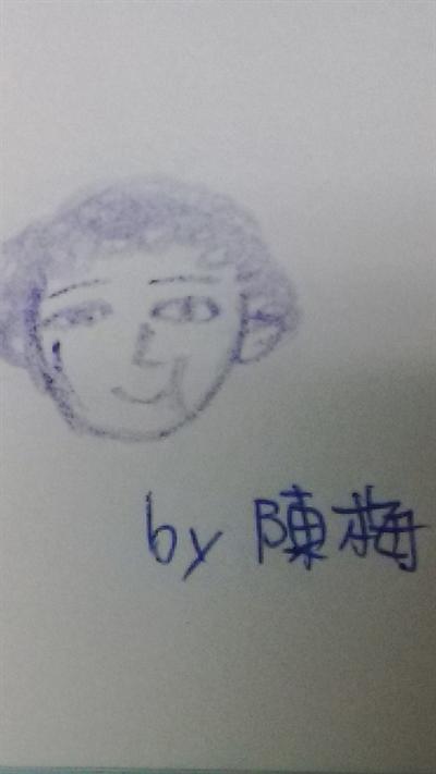 母親節媽咪畫像繪畫比賽 梅 陳