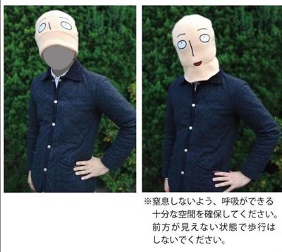 動漫最荒謬週邊產品大募集 芊茨黃