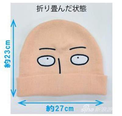 動漫最荒謬週邊產品大募集 Yao-jenMai