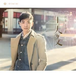 竟然沒有他之金曲獎遺珠我要上訴 Chen Yun