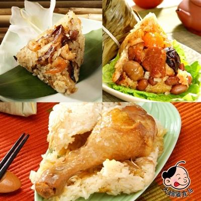 2016 丙申年端午節好吃肉粽推薦 黃月亮