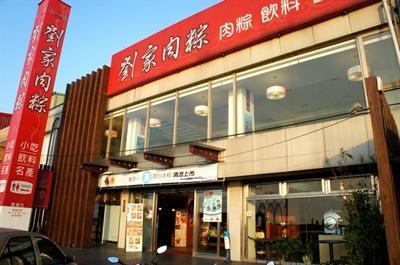 2016 丙申年端午節好吃肉粽推薦 珈嘉 甘