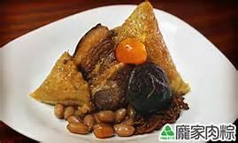 2016 丙申年端午節好吃肉粽推薦 茂源 徐