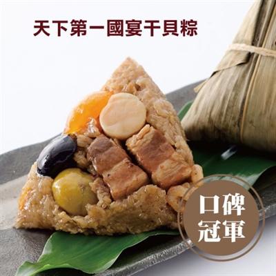2016 丙申年端午節好吃肉粽推薦 緹 花