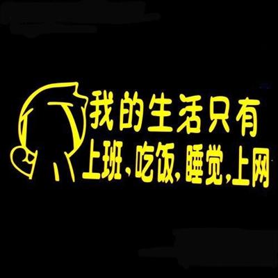 無意義造樣造句大賽 Chen Yun