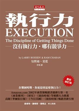 經典 100 共讀計畫,選出你此生不可不讀的那本書 Yating Lien
