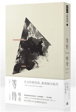 經典 100 共讀計畫,選出你此生不可不讀的那本書 敬浩林