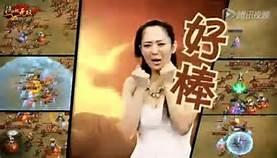 女人的謊言大募集 筱君 陳