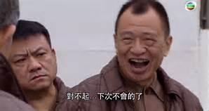 男人的謊言大募集 筱君 陳