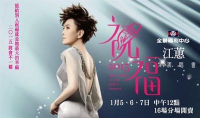 每次都搶不到!最難搶演唱會經驗大公開 Chen Yun